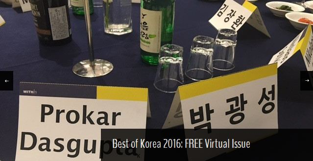 best-of-korea